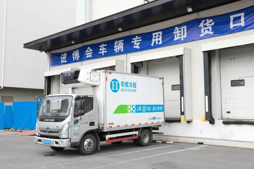 全闭环防疫!上海强化进博会冷链食品展品安全监管
